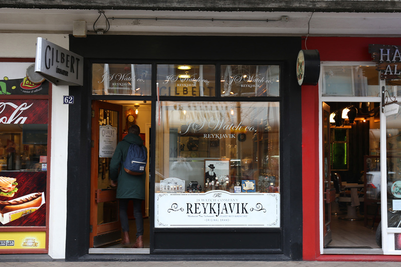Dispatches: A Visit To JS Watch Company In Reykjavik, Iceland