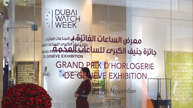 Just Because: All 15 GPHG 2016 Winners In The Same Place, At The Same Time (At Dubai Watch Week)
