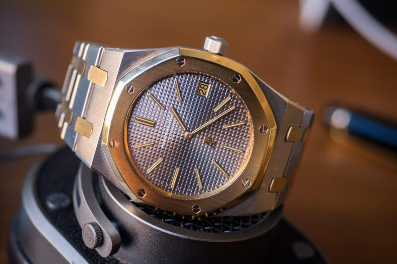 Just Because: In The Office With A Different Royal Oak (Spoiler, You'd Better Like The 1970s)